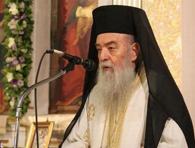 Μητροπολίτης Γόρτυνος: «Ο Χριστός στην Παλαιά Διαθήκη»
