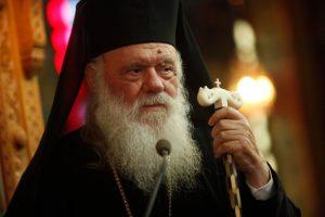 Το δάκρυ του Αρχιεπισκόπου Ιερωνύμου για την ανθρώπινη φτώχεια στην Ελλάδα!