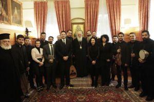 Τα κάλαντα στον Αρχιεπίσκοπο