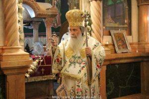 Η εορτή των Αγίων Προπατόρων στο χωριό των Ποιμένων στην Αγία Γη