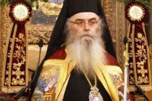 Καστορίας Σεραφείμ: Αν θέλουμε να ειρηνεύσει ο τόπος μας πρέπει να στραφούμε στον Χριστό