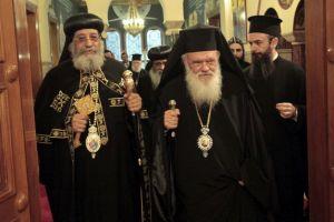 Η Διαρκής Ιερά Σύνοδος υποδέχθηκε τον Πατριάρχη των Κοπτών Θεόδωρο