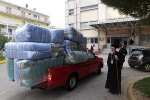 Δωρεά 450 κλινοσκεπασμάτων από την Ι.Μητρόπολη Κορίνθου στο Γενικό Νοσοκομείο Κορίνθου