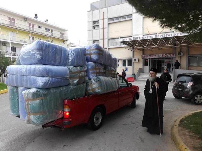 You are currently viewing Δωρεά 450 κλινοσκεπασμάτων από την Ι.Μητρόπολη Κορίνθου στο Γενικό Νοσοκομείο Κορίνθου