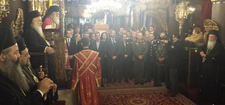 You are currently viewing Ο Αρχιεπίσκοπος στην Κοζάνη για τον πολιούχο της Άγιο Νικόλαο