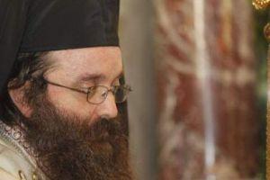 Πρωτοχρ. μήνυμα Χίου Μάρκου: Στο Χριστό πρέπει να στηρίζεται η Παιδεία, ο Στρατός, ο πολιτισμός