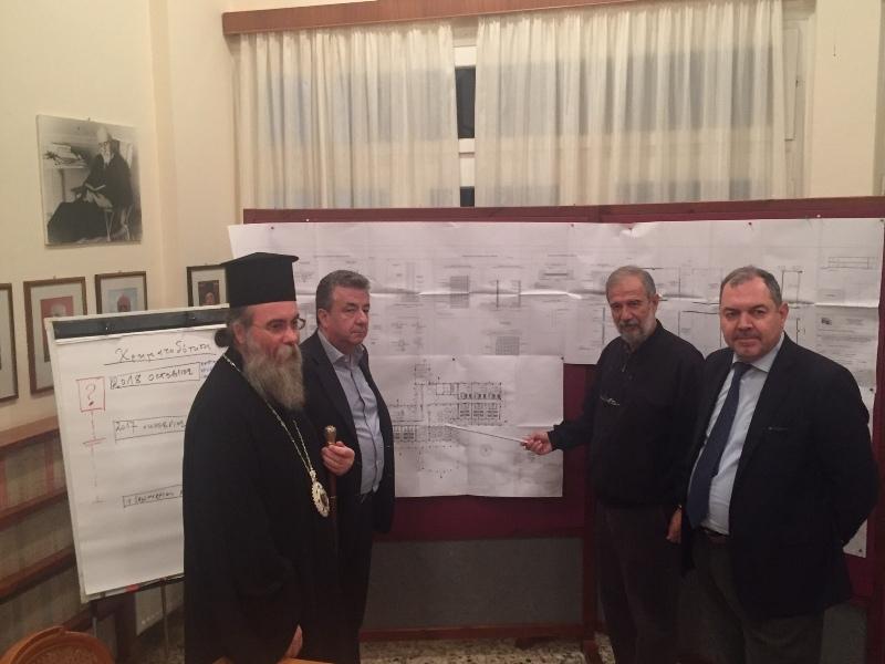Ανακαίνιση Ορθοδόξου Ακαδημίας Κρήτης
