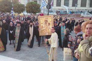 Ο Πειραιάς υποδέχθηκε την Παναγία Πορταΐτισσα,από το Άγιο Όρος!
