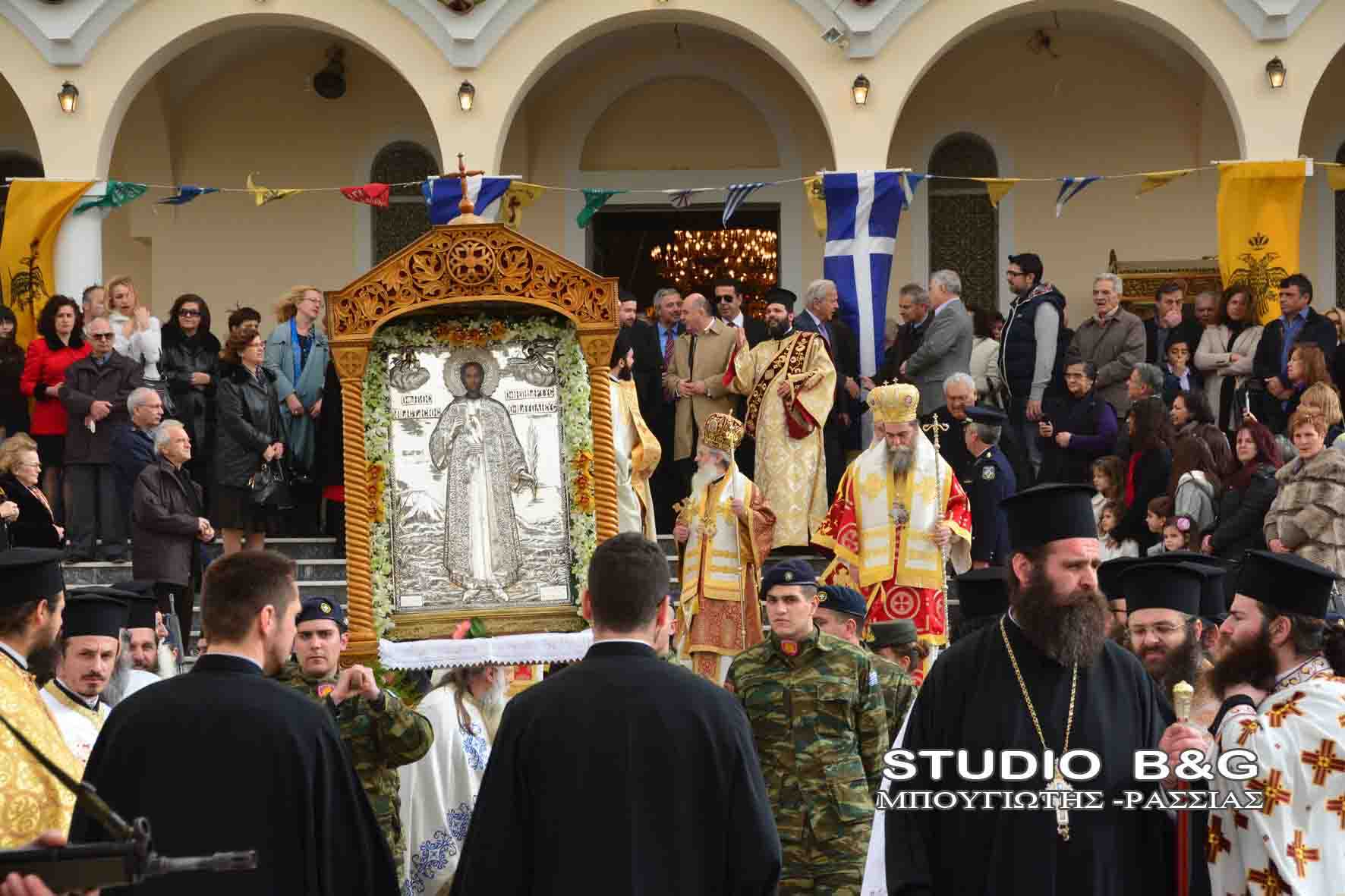 Ναύπλιο -Ο εορτασμός του Πολιούχου της Πόλης Αγίου Αναστασίου