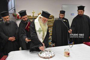 Ο Σύλλογος ΑμεΑ Αργολίδας έκοψε την Πρωτοχρονιάτικη πίτα του