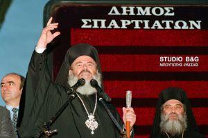 Ο Μακαριστός Αρχιεπίσκοπος Αθηνών Χριστόδουλος εννέα χρόνια από την κοίμησή του (2008-2017)
