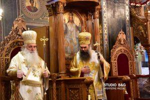 Με λαμπρότητα η εορτή της Μετακομιδής των Ιερών Λειψάνων του Αγίου Πέτρου στο Αργος