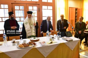 O Σύνδεσμος Πολιτικών Συνταξιούχων Ναυπλίου πραγματοποίησε εκδήλωση για την κοπή της Πρωτοχρονιάτικης πίτας