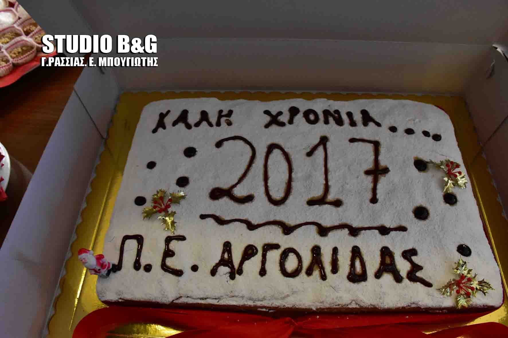 You are currently viewing Δοξολογία και κοπή Βασιλόπιτας στο Ναύπλιο
