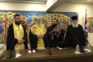 Ιερατική Σύναξη Ιανουαρίου της Ιεράς Μητροπόλεως Ελευθερουπόλεως