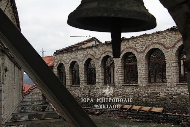 Η Ι.Μ. Φωκίδος για την Ι.Μ. Παναγίας Βαρνάκοβας