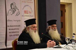 H τρίτη συνάντηση της σχολής γονέων της Μητροπόλεως Αργολίδος με ομιλητή τον Μητροπολίτη Σισανίου Παύλο