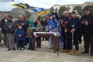Ο εορτασμός των Θεοφανείων στο Ναύσταθμο Σαλαμίνας.
