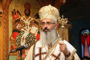 Αλεξανδρουπόλεως Ανθιμος προς Τσίπρα: «Αισθανόμαστε τον ερχομό σας, ως μια δυναμική παρουσία»