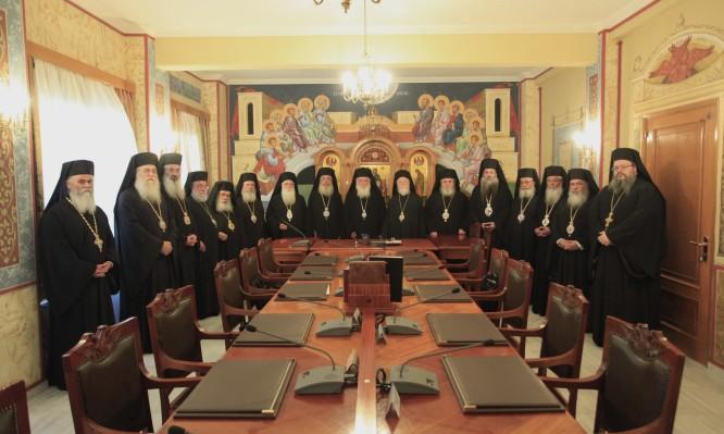 Ημερίδα Νομικών Συμβούλων Εκκλησίας της Ελλάδος για την εκκλησιαστική περιουσία