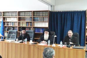 Πραγματοποιήθηκε η Δ΄ Ιερατική Σύναξη στο Βόλο Ενημέρωση για ζητήματα ενδοοικογενειακής βίας, προσφυγικό και μεταναστευτικό