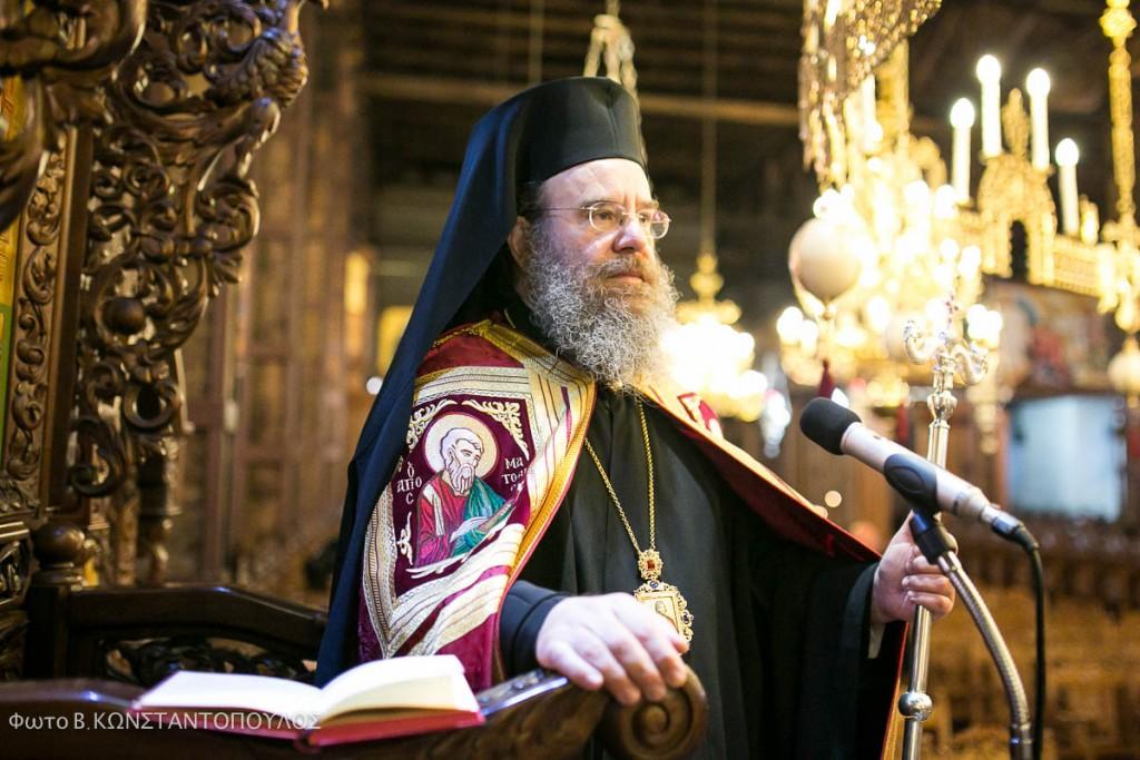 Η εορτή των Τριών Ιεραρχών στο Φανάρι με ομιλητή τον Σεβ. Ιερισσού Θεόκλητο