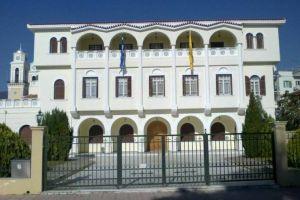 Απολογισμός Ταμείου Αρωγής φοιτητών Μεσσηνίων από την Ι.Μητρόπολη Μεσσηνίας