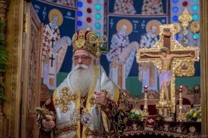 Μήνυμα του Σεβ. Μητροπολίτη Δημητριάδος και Αλμυρού Ιγνατίου, για την εορτή των Τριών Ιεραρχών
