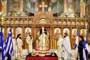 Ο εορτασμός των Τριών Ιεραρχών στο Βόλο. Τιμήθηκε ο παλαίμαχος Εκπαιδευτικός Ιωάννης Πατρίκος