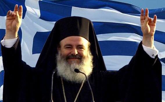 You are currently viewing Ὁ Ἀρχιεπίσκοπος Χριστόδουλος καὶ ἡ ἐθνική μας ἰδιοπροσωπία