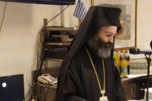 Κοπή Αγιοβασιλόπιτας των Αρχόντων του Οικουμενικού Πατριαρχείου. Ομιλητής ο Χριστουπόλεως Μακάριος
