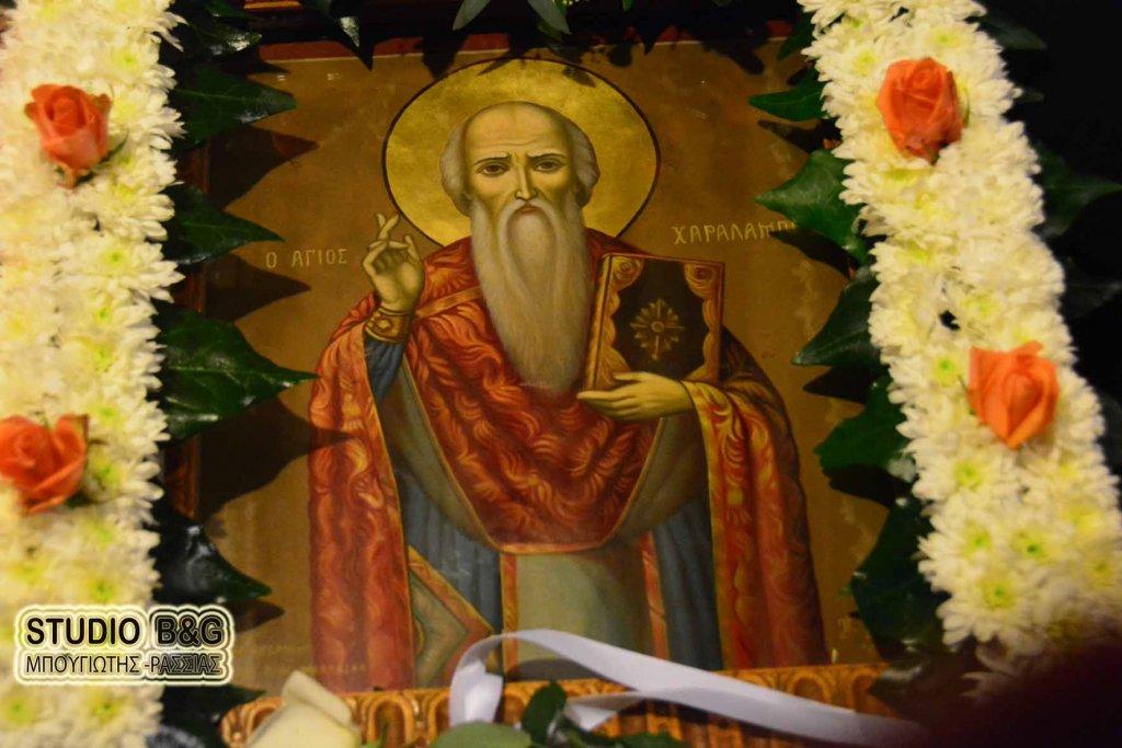 You are currently viewing Η εορτή του Αγίου Χαραλάμπους στο εκκλησάκι του Τρικούπη στο Άργος