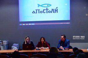 Εκστρατεία Ενημέρωσης για την Άνοια και το Alzheimer στο Ναύπλιο