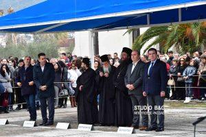 Ορκωμοσία της 2017 A' ΕΣΣΟ στο ΚΕΜΧ Ναυπλίου