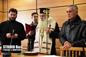 Η Ένωση Τυφλών Ανατολικής Πελοποννήσου και ο Σύλλογος Τυφλών Νομού Αργολίδας έκοψαν την Πρωτοχρονιάτικη πίτα τους