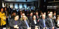 Ναύπλιο-Εκδήλωση για τα 60 χρόνια της Συνθήκης της Ρώμης με τον Ευρωβουλευτή Μανώλη Κεφαλογιάννη