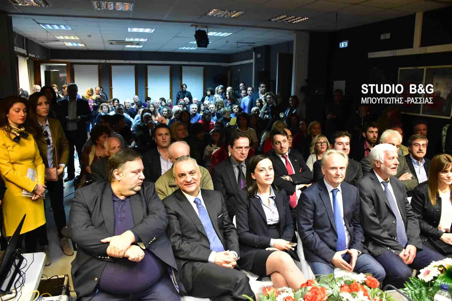 You are currently viewing Ναύπλιο-Εκδήλωση για τα 60 χρόνια της Συνθήκης της Ρώμης με τον Ευρωβουλευτή Μανώλη Κεφαλογιάννη