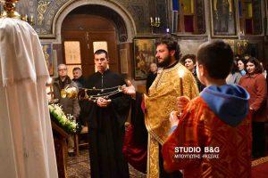 Οι πρώτοι Χαιρετισμοί στην Υπεραγία Θεοτόκο στον Ιερό Ναό Αγίας Τριάδος στην Πρόνοια Ναυπλίου