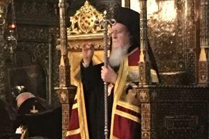 Η Κυριακή της Ορθοδοξίας στο σεπτό Κέντρο του Φαναρίου
