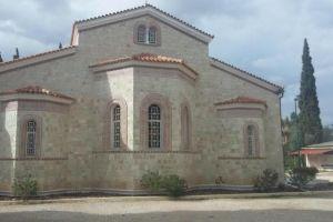 Ο κύβος ερρίφθη…••Το Φανάρι απέκτησε Ναό στην Αθήνα!!