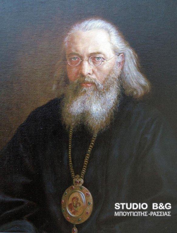 Μαθητικός Διαγωνισμός με θέμα: «Αρχιεπίσκοπος Λουκάς: Ένας Άγιος της εποχής μας» από την Μητρόπολη Αργολίδος