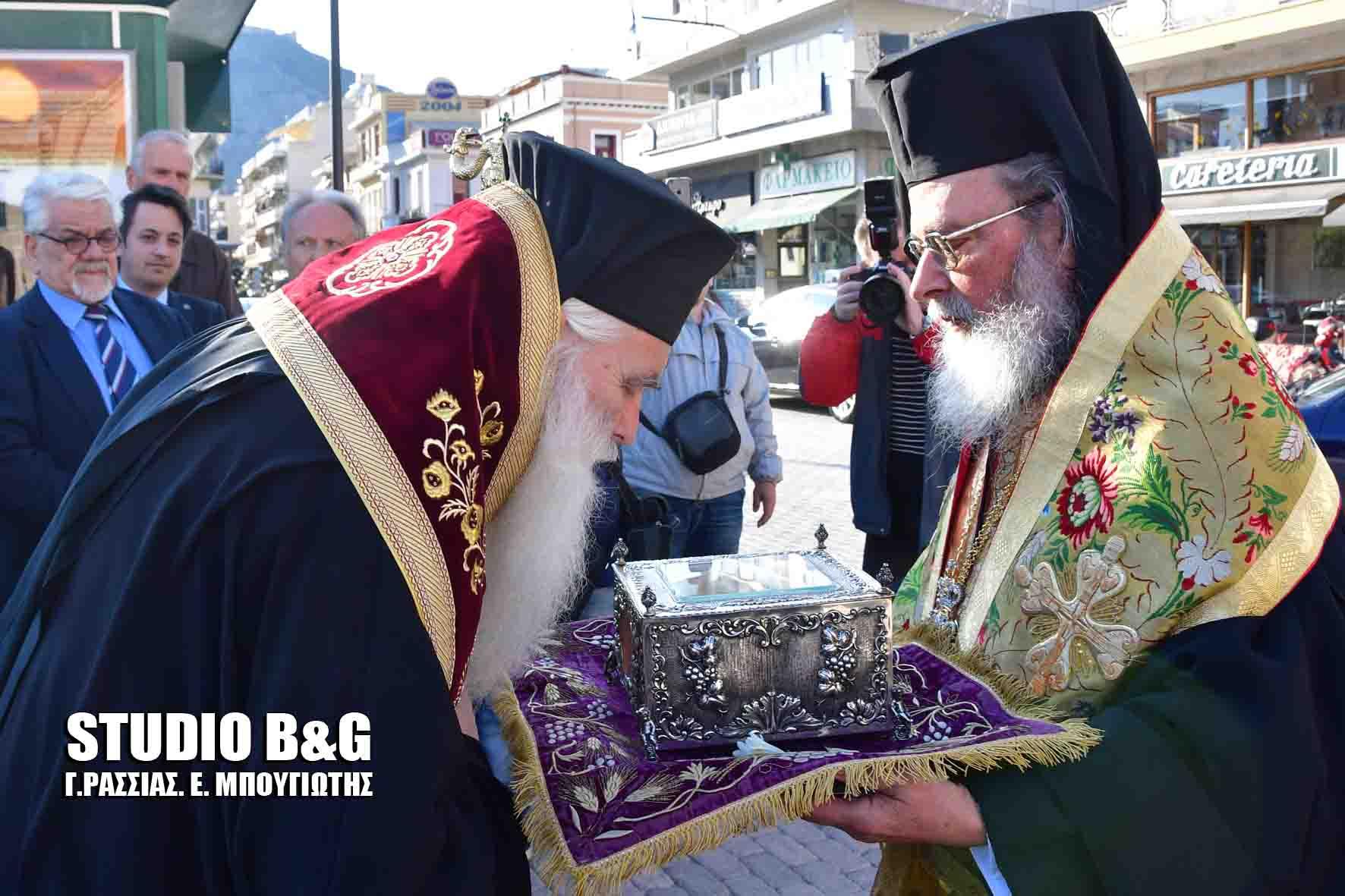 Υποδοχή Ιερού Λειψάνου του Τιμίου Προδρόμου στην Ι.Μ. Αργολίδος