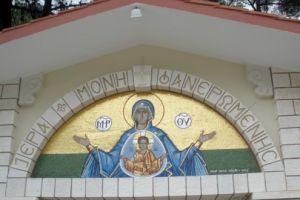 """Η Μητρόπολη Λευκάδος """"ερμηνεύει"""" με δικά της κριτήρια την απόφαση του ΣτΕ για τη Μονή Φανερωμένης."""