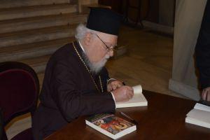 """Παρουσιαση του βιβλίου """"εκ του αγαθού θησαυρού"""" του Κορωνείας στον Πειραιά"""