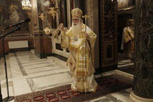 Δημητριάδος Ιγνάτιος: «Αγωνιζόμαστε για μία Εκκλησία ελεύθερη και ικανή να διαχειρίζεται τα του οίκου της»