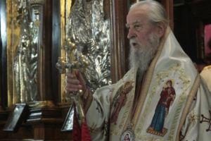 Η Ιεραρχία τίμησε τον Γέροντα  Καρυστίας Σεραφείμ