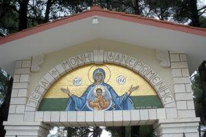 Ο Νομικός Σύμβουλος της Ι.Μονής Φανερωμένης-Λευκάδος,απαντά στους ανεδαφικούς ισχυρισμούς της Μητρόπολης