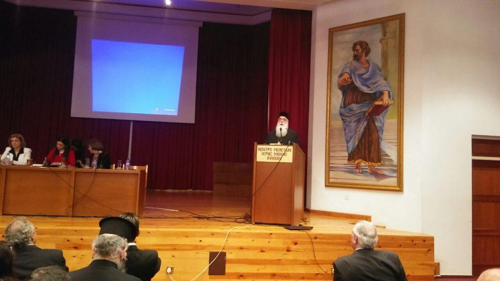 You are currently viewing «Η ταυτότητά μας μέσα στη σύγχρονη κοινωνία»  Ομιλία του Σεβ. Μητροπολίτου Δημητριάδος κ. Ιγνατίου στην Κύπρο