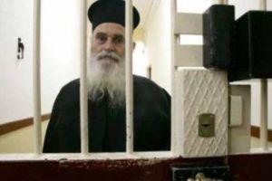 Το Associated Press για τον Άγιο των φυλακών: Αρχιμ. Γερβάσσιο Ραπτόπουλο