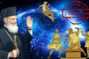 Αθηνών Χριστοδούλου λήθη